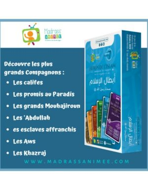 le jeu des 7 familles les héros de l'islam les compagnons