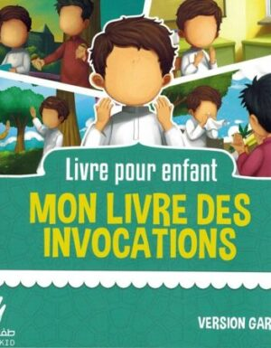 Mon livre des Invocations - Version Garçon - MUSLIMKID-0