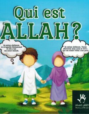 Qui est ALLAH ? MUSLIMKID-0