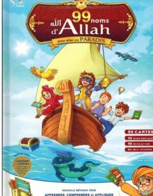 99 Noms d'Allah pour aller au Paradis – Amine Rahali – Sana Kids