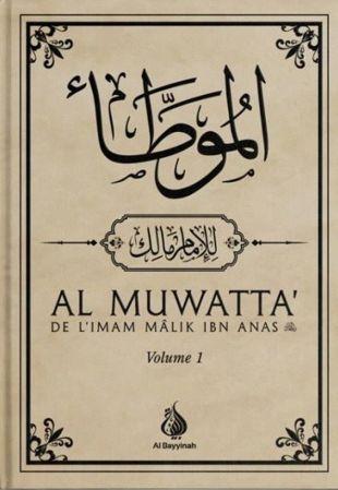 Al-Muwatta' de l'Imam Mâlik Ibn Anas - Français-Arabe - 2 Volumes - Al Bayyinah-0