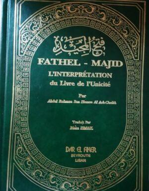 Fathel - Majid l'interprétation du livre de l'unicité-0