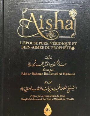 Aisha, l'épouse pure, véridique et bien-aimée du Prophète – Wadi Shibam
