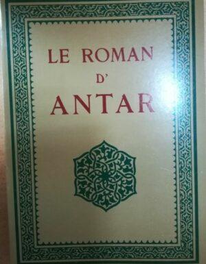 Le Roman d´Antar, d´après les anciens textes arabes-0