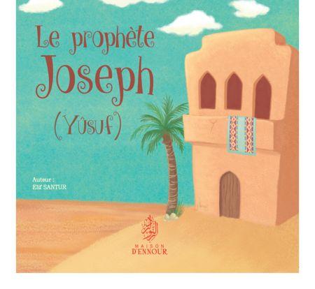 Le prophète Joseph (Yûsuf)-0