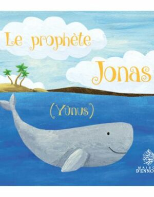 Le prophète Jonas (Yûnus)