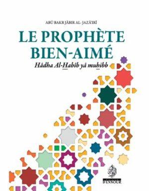 Le prophète bien-aimé