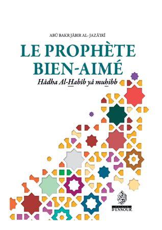 Le prophète bien-aimé-0