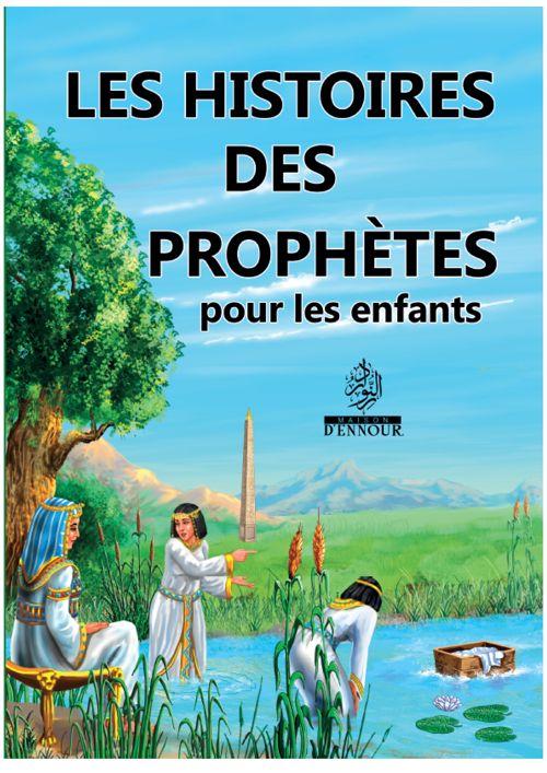 Les histoires des prophètes pour les enfants-0
