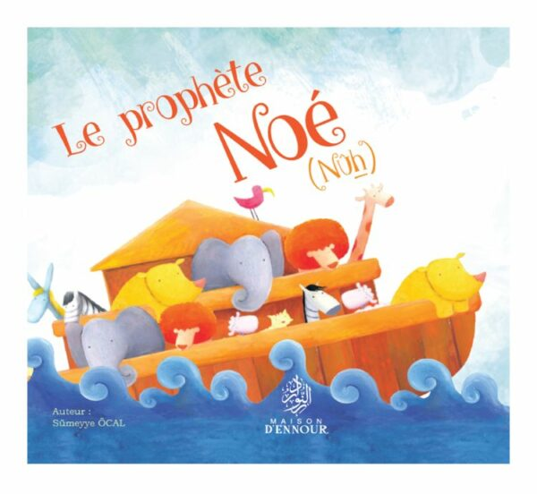 Le Prophète Noé-0