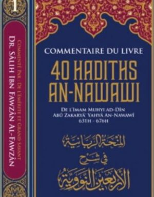 Commentaire du livre « 40 Hadiths an-Nawawi »