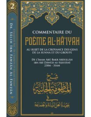 """Commentaire du poème """"Al-Hâ'iyah"""", de l'imam As-Sijistânî-0"""