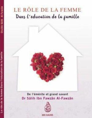 Le rôle de la femme dans l'éducation des enfants-0