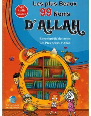 Les plus Beaux 99 noms d'Allah (Avec App Audio Gratuit) - Hatice Ayar - Digital Future-0