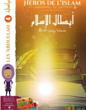 Les 'Abdullah (4) - Compagnons du Prophète - Héros de l'Islam-0