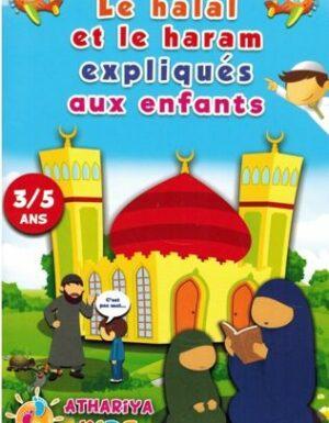 Le Halal et le Haram expliqués aux enfants (3/5 Ans) - Athariya Kids-0