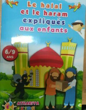 Le Halal et le Haram expliqués aux enfants (6/9 Ans) - Athariya Kids-0