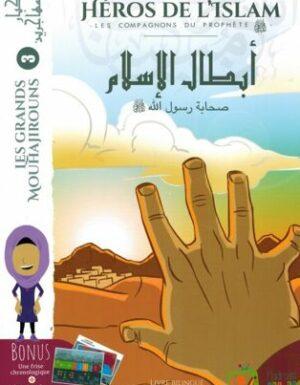 Les Grands Mouhajirouns (3) - Compagnons du Prophète - Héros de l'Islam -0