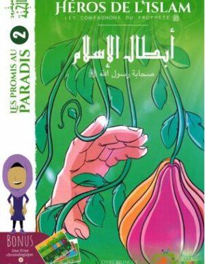 Les Promis au Paradis (2) - Compagnons du Prophète - Héros de l'Islam-0