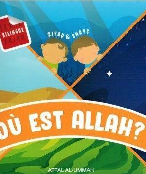 Où est Allah? Ziyad et Unays – Edition Atfal Al Ummah