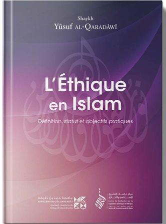 L'Éthique en Islam - Yûsuf al-Qaradawi-0