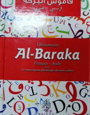Dictionnaire Al-Braka Français -Arabe قاموس البركة فرنسي-عربي
