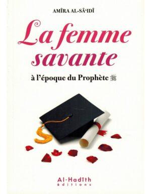 La Femme Savante à l'époque du Prophète - Amîra Al-Sâ'idî - Al-Hadîth-0