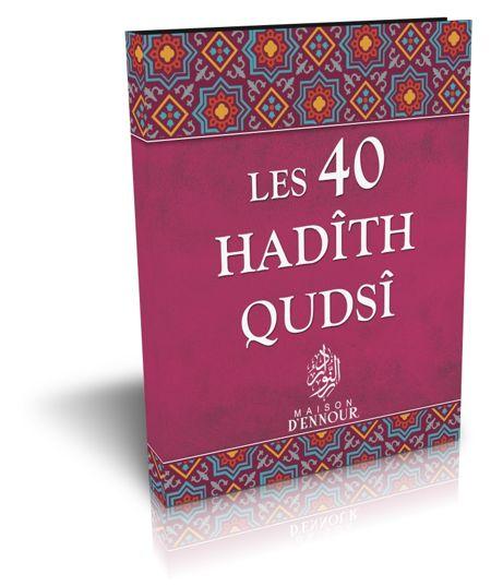Les 40 Hadîth Qudsî-0