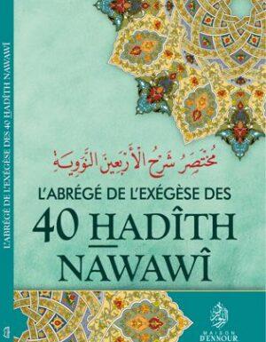 L'abrégé de l'exégèse des 40 Hadîths Nawawi-0