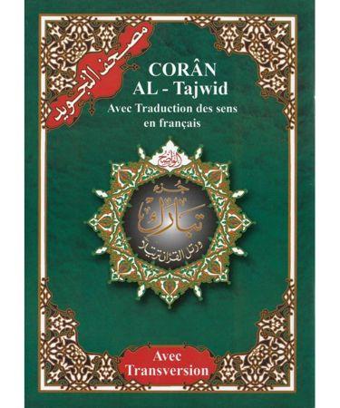 Coran Al-Tajwid en Arabe avec Traduction du Sens en Français et Phonétique - Juz 'Tabarak - Edition Al Maarifa-0