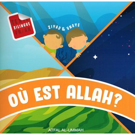 Où est Allah ? - Ziyad & Unays (Texte Bilingue Français/Arabe) - ATFAL Al-L-UMMAH-0
