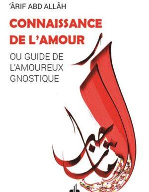 Connaissance de l'amour : un chretien parle d'islam 'Ârif Abd Allâh