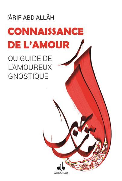 Connaissance de l'amour : un chretien parle d'islam 'Ârif Abd Allâh-0