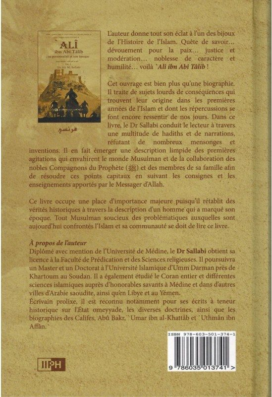 Ali Ibn Abî Tâlib - Sa personnalité et son époque (2 Volumes) Dr Ali M. Sallâbi-9402