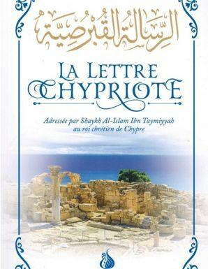 La Lettre Chypriote - Shaykh Al-Islam Ibn Taymiyyah -0