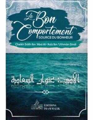 Le Bon Comportement - Source du Bonheur - Shaykh Sâlih Ibn Abd Al-Azîz Ibn 'Uthmân Sindi - Editions Imam Malik-0