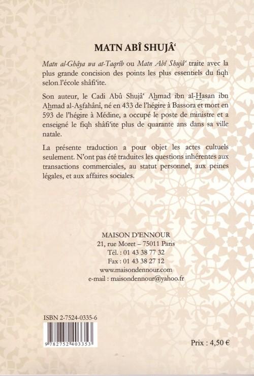Matn Abî Shujâ' (Traité des actes cultuels selon l'école shâfi'ite)-9432