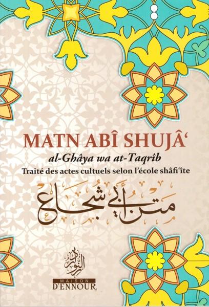 Matn Abî Shujâ' (Traité des actes cultuels selon l'école shâfi'ite)-0