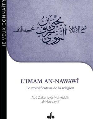 Je veux connaître l´Imam An-Nawawî : Le revivificateur de la religion