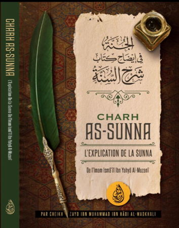 Charh As-Sunna - Imam Isma'îl Ibn Yahya Al-Muzanî - Ibn Badis-0