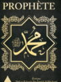 La Défense du Prophète Muhammad - 'Abd Ar-Rahmân Al Hâchemî - Wadi Shibam-0