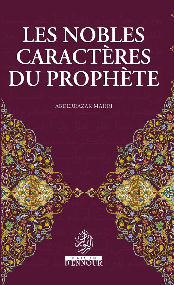 Les nobles caractères du Prophète -0