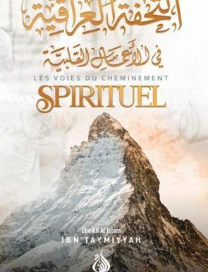 Les Voies du Cheminement Spirituel