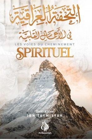 Les Voies du Cheminement Spirituel -0