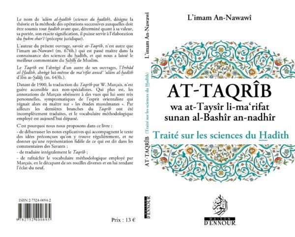 At-Taqrîb wa at-Taysîr li-ma'rifat sunan al-Bashîr an-nadhîr Traité sur les sciences du Hadîth-9493