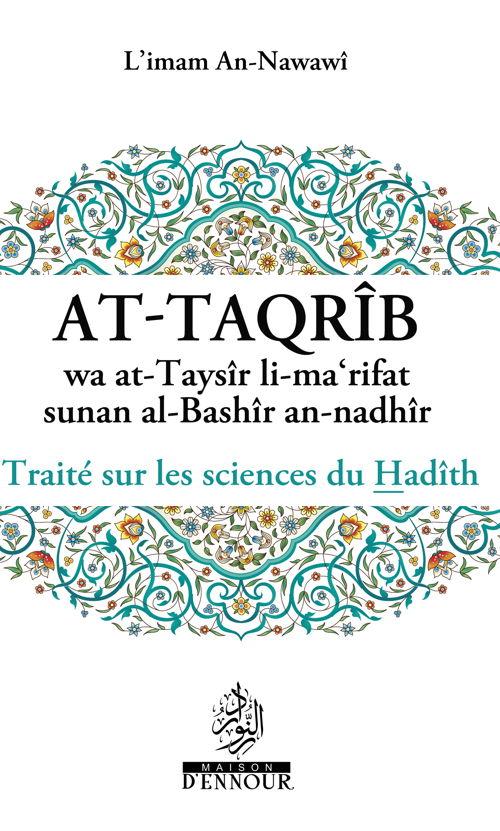 At-Taqrîb wa at-Taysîr li-ma'rifat sunan al-Bashîr an-nadhîr Traité sur les sciences du Hadîth-0