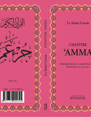 Le Saint Coran Chapitre Amma (francais-arabe avec translitération phonétique)-0