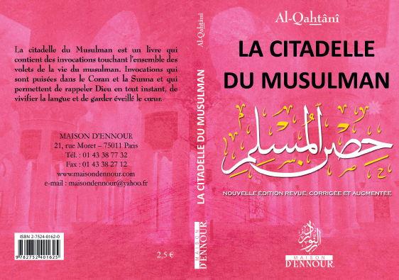La citadelle du musulman fushia-0