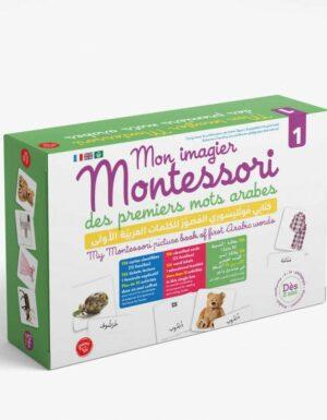 Mon imagier Montessori des premiers mots arabes 1, (Dès 2ans)- كتابي مونتسوري المصور للكلمات العربية الاولى-0