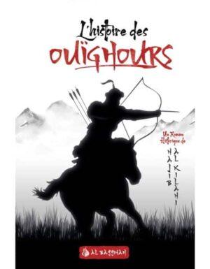 L'histoire des Ouïghours (Layâlî Turkistân) – Najîb al-Kilânî – Al Bayyinah